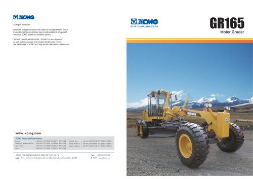 XCMG  moto grader GR165 construction
