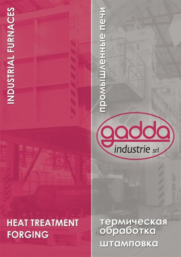 GADDA INDUSTRIE CATALOGUE