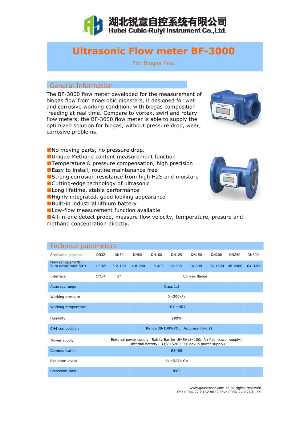 инструкция к спирометру micro co meter