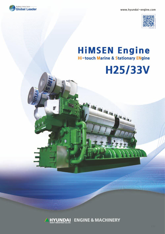 H25 33v Hyundai Heavy Industries Marine Engine Pdf Catalogue Diagram Intake Area 1 12 Pages