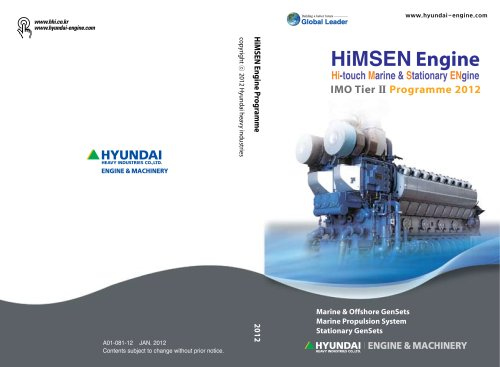 HiMSEN Engine