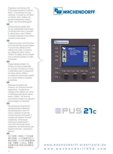 OPUS 21c Technical Data