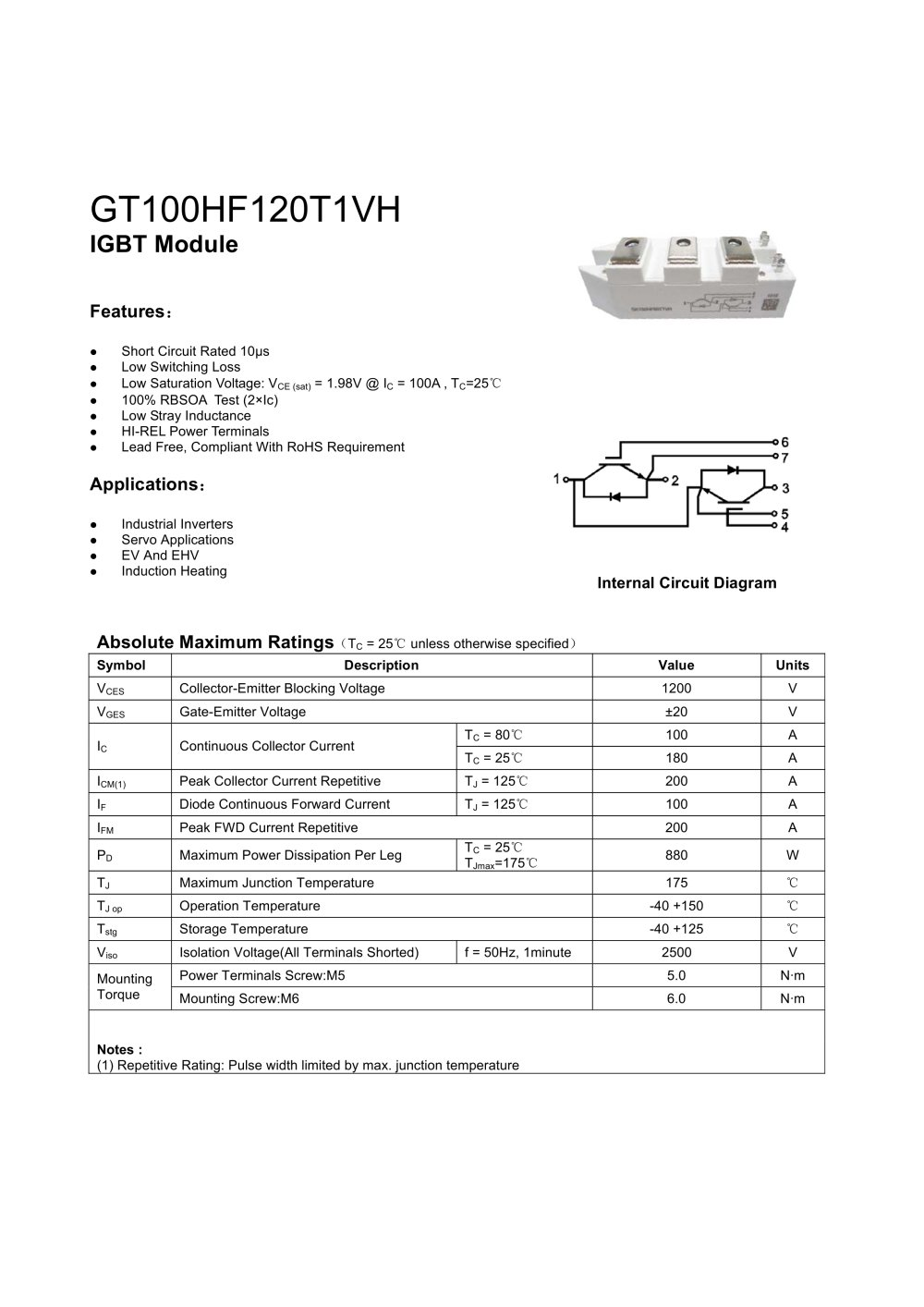 Gt100hf120t1vh Igbt Module Rongtech Industry Shanghai Inc Induction Heating Iii With 1 7 Pages