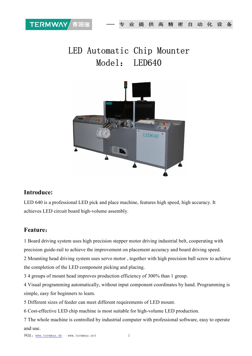 Automatic Led Mounter 4 Heads Beijing Torch Smt Co Ltd Pdf How To Make A Circuit Version 1 3 Pages