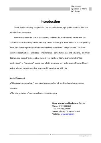 Box compression test machine Operation Manual