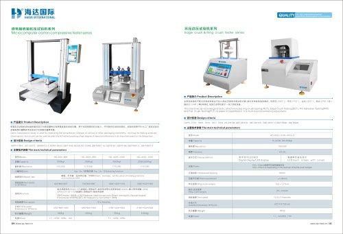 carton box compression test machine