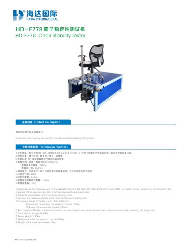 chair stability tester