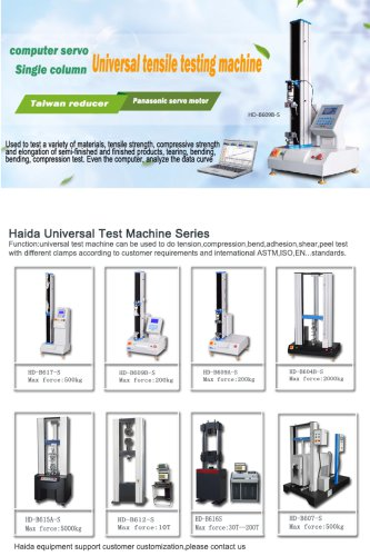Computer Servo Single Column Universal Test Machine