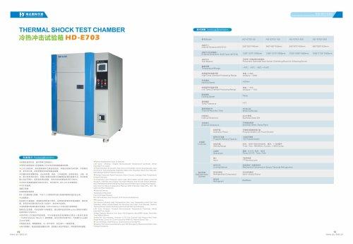 HD anti-yellowing aging test chamber in haida test equipment