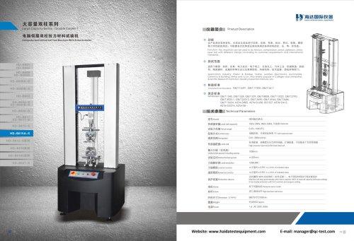 HD-B615
