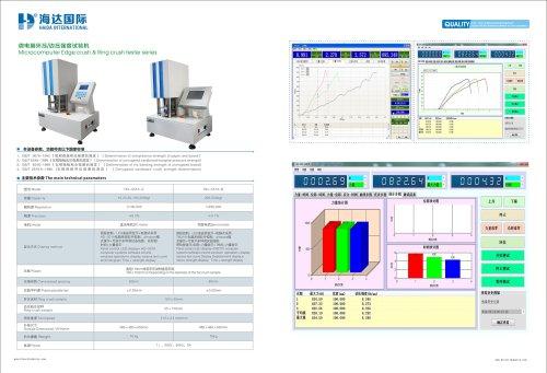 HD ring crush and edge compressive tester for carton box test in haida test equipment