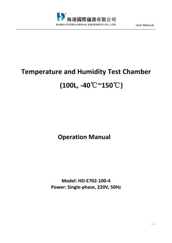 Operation Manuel of Temperature and Humidity Test Chamber