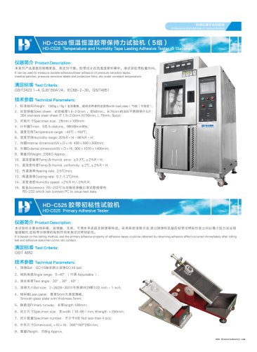 Temperature and humidity tape lasting adhesive tester