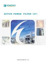 Active Power Filter Brochure