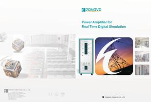 Digital Power Amplifier