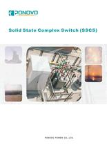 SSCS Type SVC Brochure