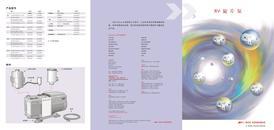 Rotary vane datasheet