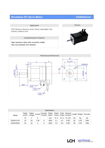 Brushless DC Servo Motor D426(42mm)