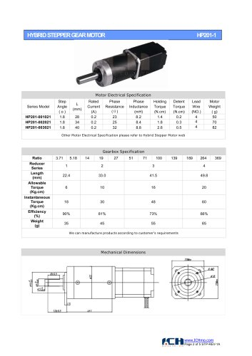 Hybrid Stepper Gear Motor (HP201)