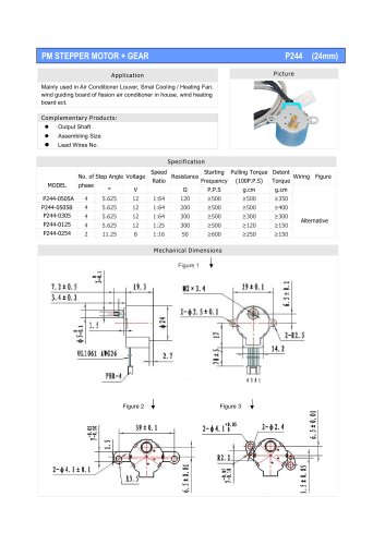 PM Stepper Motor Gear P244