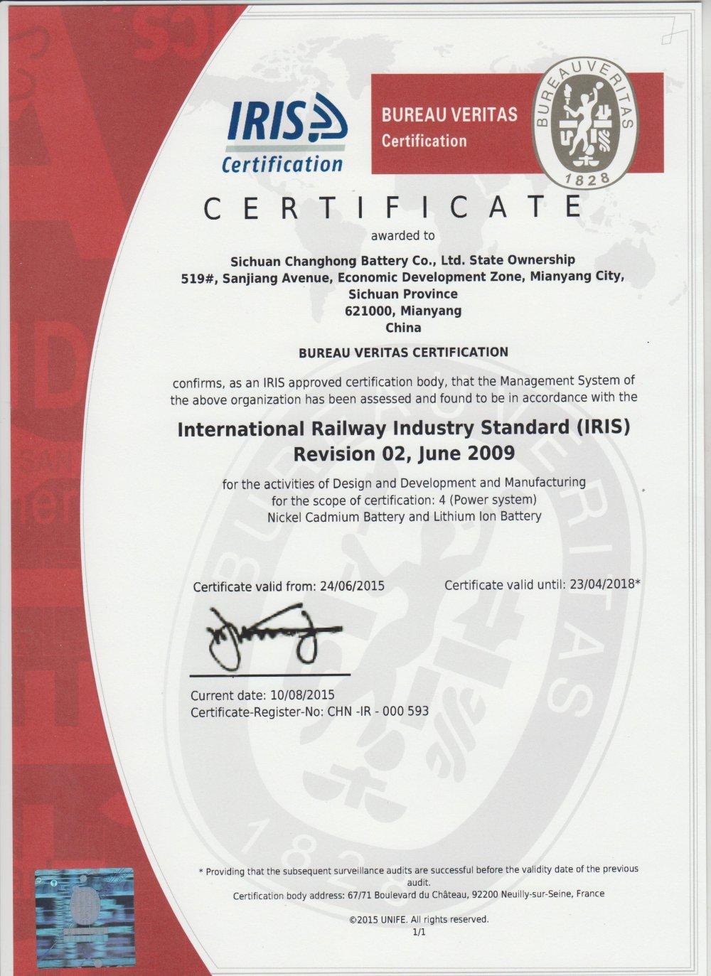 iris certificate sichuan changhong battery co ltd pdf