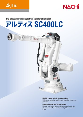 SC400LC