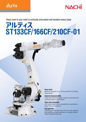 ST133CF/166CF/210CF-01