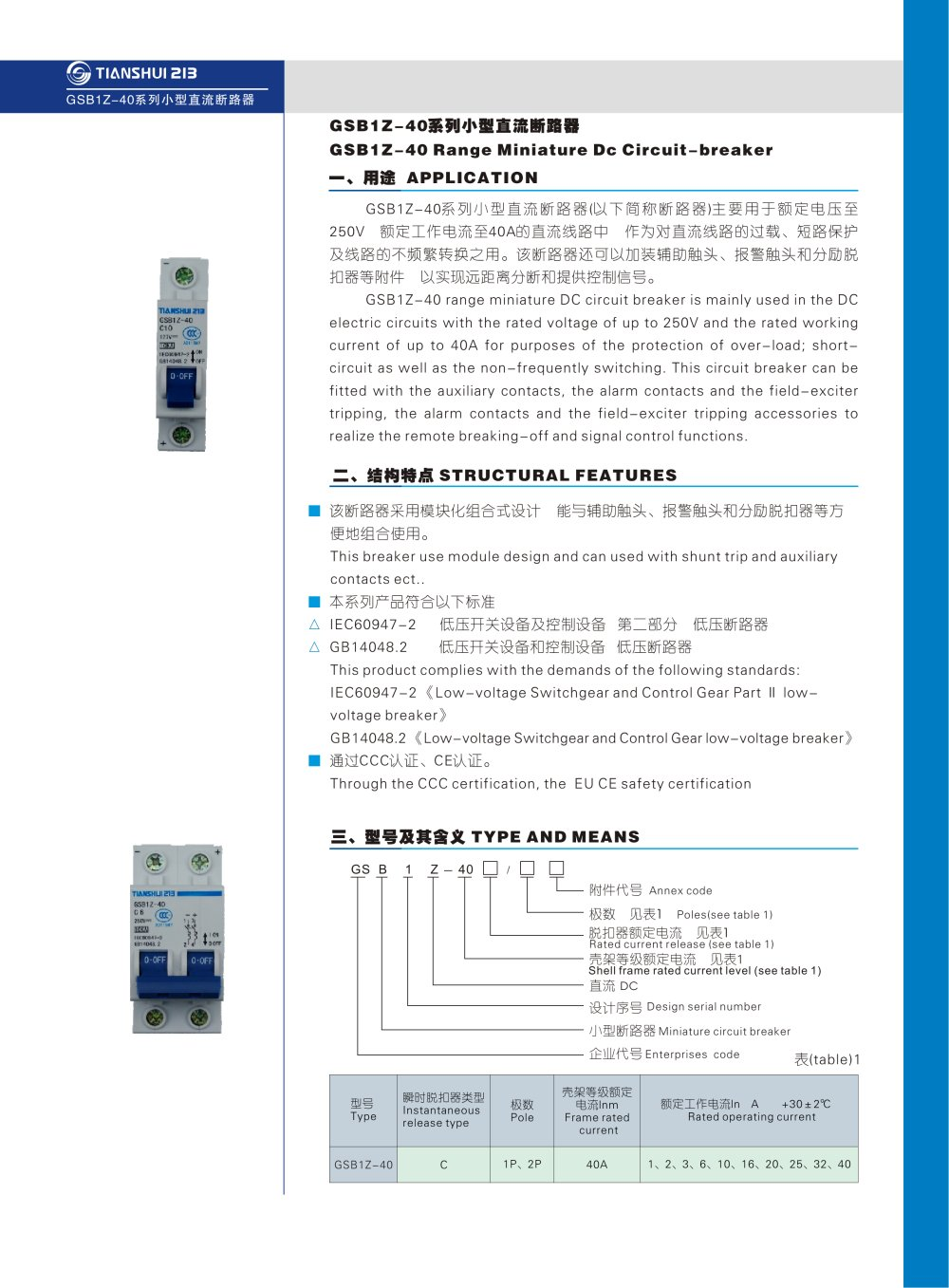 Gsb1z 40 Dc Mini Circuit Breaker Tianshui 213 Electrical Apparatus Electric Circuits 1 4 Pages