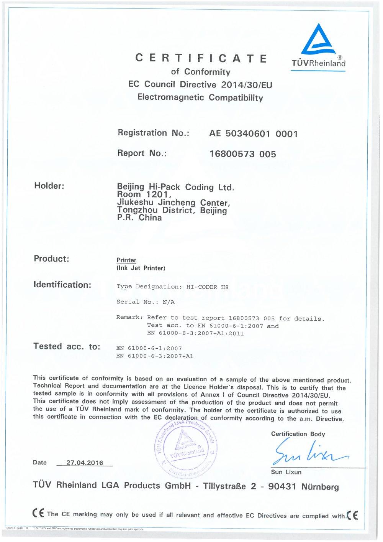 Ce certificateemclow voltagehi coder h8inkjet printerbeijing ce certificateemclow voltagehi coder h8inkjet printerbeijing hi pack coding 1 2 pages 1betcityfo Image collections