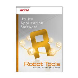 control software