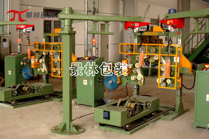 PLC-controlled packing machine / film / coil