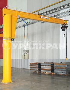 free-standing jib crane
