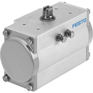rotary actuator