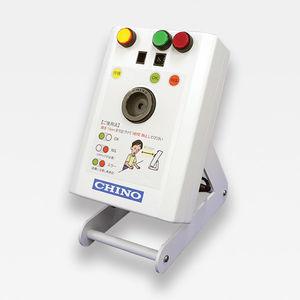 temperature measuring device