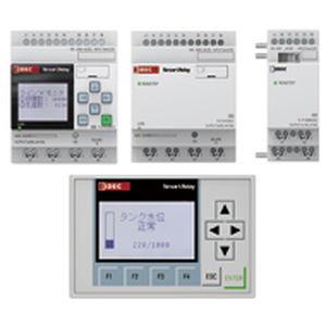 DIN rail programmable relay