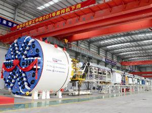 single-shield tunnel boring machine