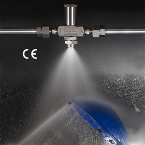 spray atomizing nozzle