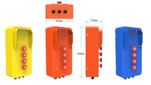 ship intercom system