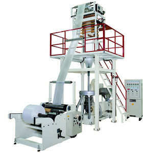Blown film extrusion line - All industrial manufacturers