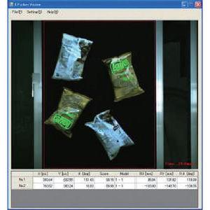 vision system software