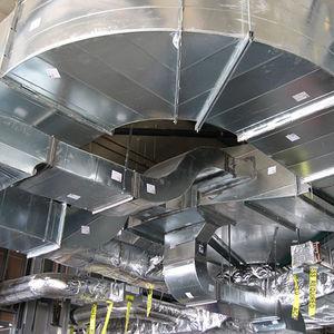 rigid air duct