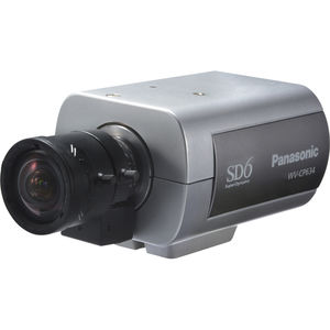 day/night camera / CCTV / security / full-color