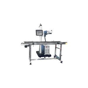 fiber laser engraving machine