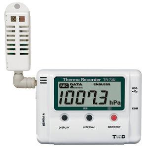 barometric pressure data logger