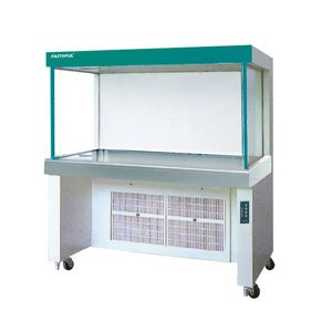 horizontal laminar flow safety cabinet