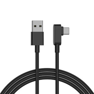 optical data cable