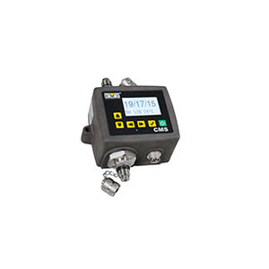 analysis control system / humidity / temperature / digital