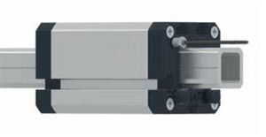 aluminum linear guide