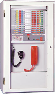 emergency call station