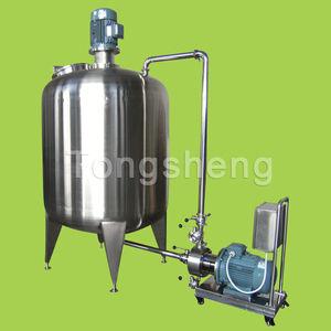 powder mixing system